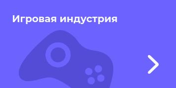 крауд-маркетинг игровой тематики
